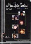 ミス慶應2004−01
