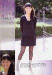 松田恵美子 画像
